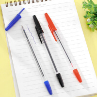 粗圆珠笔1.0mm加粗红色黑色笔芯中性笔100支红油笔批发教师红笔