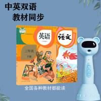 英语点读笔启蒙幼儿童通用非*拼音识字故事机智能早教0-3-6岁