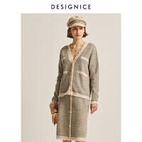 迪赛尼斯2020春新款气质复古小香风流苏高腰中裙针织包臀半身裙女