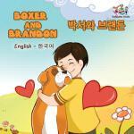 【预订】Boxer and Brandon: English Korean Bilingual Children's