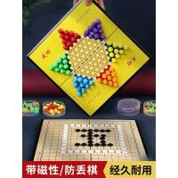 磁性跳棋飞行棋斗兽棋二合一大全儿童学生多功能五子棋类益智玩具