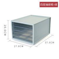 衣服抽屉式收纳箱塑料透明衣物收纳柜玩具储物箱子桌面文具收纳盒 一个
