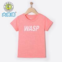 大黄蜂童装 短袖t恤女 女童装2018夏季新款韩版中大童学生宽松棉T