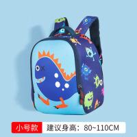 1-3岁女宝宝可爱女童小书包双肩背包儿童幼儿园书包