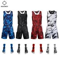 准者篮球服套装 男女球队球衣篮球比赛训练服DIY印字印号