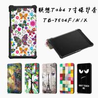 联想Tab4 7 TB-7504F保护套7寸平板电脑TB-7504N/X保护壳卡通全包