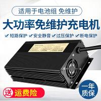 电动车三四轮车大功率快充48V72V60V10A水电干电池充电机器通用 干电池60V12A 金属大铝壳