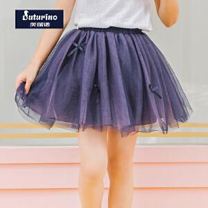 【2件3折】芙瑞诺Futurino童装女童夏装2018夏季新款网纱蓬蓬裙短裙半裙