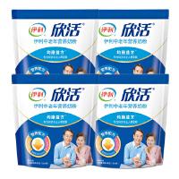 伊利中老年营养奶粉 400g*4袋新老包装随机发货