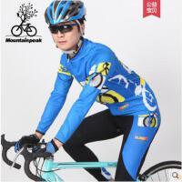 自行车服骑行长裤骑行服长袖套装男山地自行车骑行装备