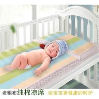夏季老粗布床单婴儿床凉席幼儿园专用床单套件送枕套