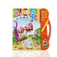 儿童中英文电子书点读书有声早教益智玩具学习机 3-6周岁