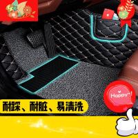 【支持礼品卡】全包围丝圈汽车脚垫专用新桑塔纳福睿斯轩逸捷达名图思域英朗宝来 2zz