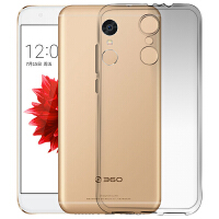 360n4s手机壳360 N4S透明硅胶软壳轻薄防摔保护套 清水套+指环扣