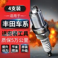 适配丰田卡罗拉凯美瑞2.0锐志rav4致炫威驰花冠1.6原厂原装火花塞