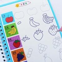 幼儿园宝宝图画本凹槽画画书趣味简笔画反复使用儿童画画