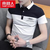 男士短袖t恤衫男夏款韩版潮流休闲撞色字母印花修身Polo衫