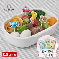 kokubo小久保日本进口牙签吸管贴纸聚会野餐区分标识贴手账装饰贴