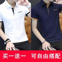 男士短袖T恤新款衬衫领半袖男保罗衫夏季潮流polo衫男装