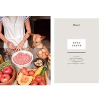 预售正版 原版进口图书 《狗狗的餐桌日常:55道鲜食料理 × 手工零食 × 自制营养粉》PCuSER��X人文化恒学