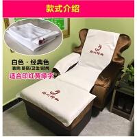 足浴沙发巾罩坐垫按摩椅美甲足疗沐足防滑沙发四件套定制定做印字