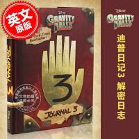 现货 英文原版 Gravity Falls: Journal 3 怪诞小镇 迪普日记 3 解密日志 精装 彩页 收藏 Alex Hirsch迪士尼出品动画 Disney