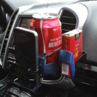 平行线汽车用品车载车用内饰装饰汽车多功能饮料架 杂物盒 烟夹 车载出风口杯架