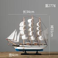 一帆风顺帆船模型美式北欧装饰品客厅卧室酒柜创意家居书柜小摆件 白色 大号E款(纯白)