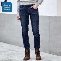 [超级大牌日每满299-150]真维斯牛仔裤男 冬装男装弹力长裤冬季韩版青年裤子潮