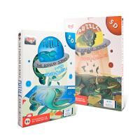 图个乐儿童玩具益智拼图魔幻恐龙科普拼图系列套装