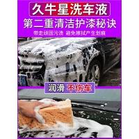 洗车液白车强力去污汽车漆面泡沫清洗剂清洁剂用品套装