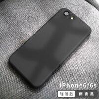 优品苹果6splus手机壳iphone6s保护套液态硅胶女6plus全包防摔网红新款潮牌sp男ins 苹果6/6S-雨