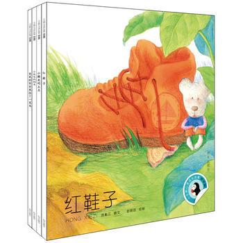 庞婕蕾·风信子悦读坊(13册套装) 出版社直供 正版保障 联系电话:18369111587