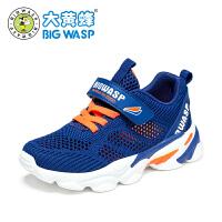 【1件2.5折价:119元】大黄蜂儿童运动鞋男孩春季透气单网鞋子2020新款女童韩版旅游鞋