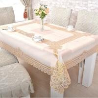 PVC餐桌布防水防油免洗烫金茶几布欧式简约圆形长方形台布餐桌垫 130*180cm(长方形)