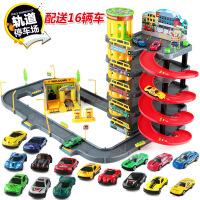 ?儿童小汽车玩具停车场拼装男孩子6-7-8-10周岁3男童开发智力