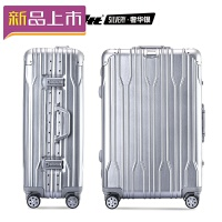 2018行李箱旅行箱20铝框万向轮拉杆箱包24学生韩版密码皮箱子男女28寸 奢华银(铝框款) 20寸
