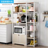 厨房置物架落地多层微波炉架子碗柜储物架家用调料架收纳架省空间