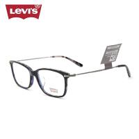李维斯眼镜架 男女时尚休闲眼镜框 全框超轻眼镜配近视镜LS96077