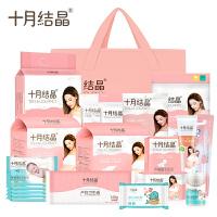 孕妇产后生产包夏季 待产包春季产妇入院全套用品