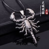 新款畅销蟹子男士项链 男式钛钢带绳项链 项链图案大全