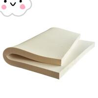 乳胶床垫天然橡胶床垫10cm定做1.5m床1.8米5cm厚乳胶垫 【95D】 20cm(含外套内套款)