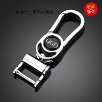 适用大众迈腾钥匙包19款迈腾钥匙套大众蔚揽CC钥匙包扣壳帕萨特B8