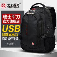 瑞士�刀男商�招蓍e背包男��X包大容量旅行防�I�W生��包男�p肩包