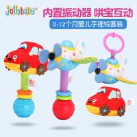 【2件5折】jollybaby摇铃婴儿玩具0-3-6-12个月新生儿宝宝玩具0-1岁手摇铃
