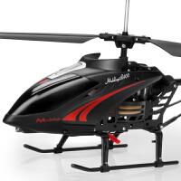 玩具超大合金遥控飞机 充电耐摔 直升机航模型飞行器儿童玩具飞机a270 送豪华配件包+【送遥控电池】