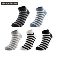 美特斯邦威袜子男士经典净色条纹防臭透气棉袜5双礼盒装运动短袜