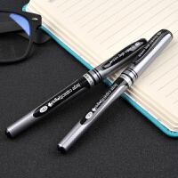 大笔画水笔 学生用学习文具用品1.0mm中性笔 粗笔迹中性笔办公会议签字笔