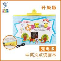 乐乐鱼儿童0-3岁6宝宝看图识字玩具启蒙拼音有声挂图早教发声挂图