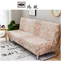 折叠简约沙发套定制全包沙发巾全盖布艺弹力罩无扶手沙发床套防滑 深卡其布色 北欧
